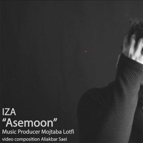 دانلود موزیک ویدئو جدید ایضا به نام آسمون