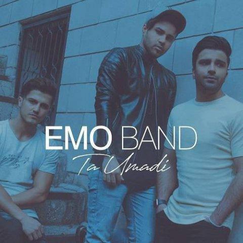 دانلود آهنگ جدید Emo Band به نام تا اومدی