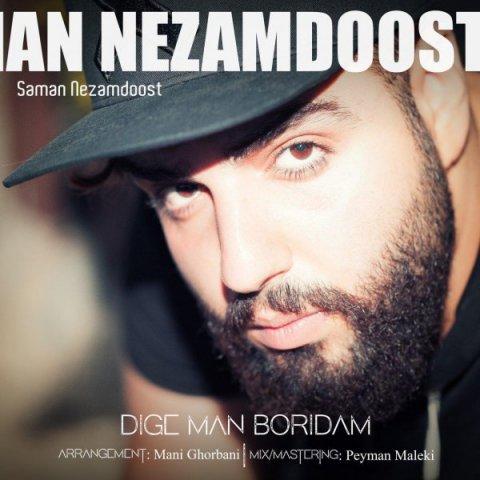 دانلود آهنگ جدید سامان نظام دوست به نام دیگه من بریدم